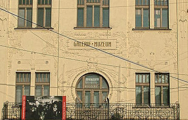 Muzeum umění a designu Benešov